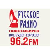 Радио Русское Радио 96.2 FM Россия, Новосибирск