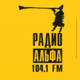 rádio Альфа 104.1 FM Rússia, Perm