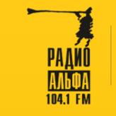 radio Альфа 104.1 FM Russie, Perm