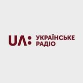 Radio Українське радіо - Перший канал 105 FM Ukraine, Kiew