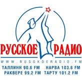 radio Русское радио 90.6 FM Estland, Tallinn