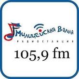 radio Милицейская Волна 105.9 FM Rusia, Nizhny Novgorod