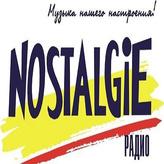 radio Ностальжи Rusland, Moskou