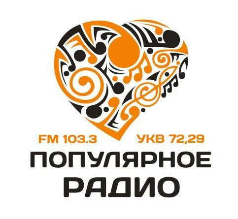 Радио Популярное радио 103.3 FM Россия, Чита