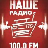 radio Наше Радио 100 FM Rusland, Perm