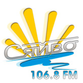 radio Сяйво 106.8 FM Ukraine, Kolomiya