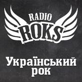 radyo ROKS - Український рок Ukrayna, Kiev