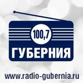 rádio Губерния 100.7 FM Rússia, Voronezh