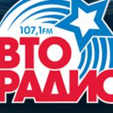 radio Авторадио 107.1 FM Russia, Irkutsk