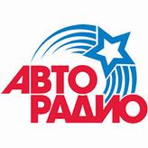 radio Авторадио 106.8 FM Rosja, Omsk