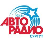 rádio Авторадио 103.3 FM Rússia, Surgut
