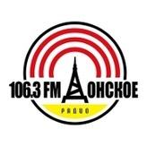 rádio Донское Радио 106.3 FM Rússia, Taganrog