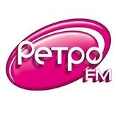 Радио Ретро FM 107 FM Казахстан, Алма-Ата