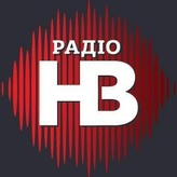 Radio НВ / Ера FM 96 FM Ukraine, Kiew