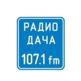 radio Дача 107.1 FM Rusia, Tomsk