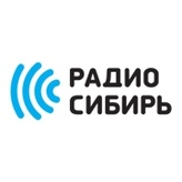 radio Сибирь 103.7 FM Russia, Abakan