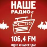 radio Наше Радио 106.4 FM Russia, Barnaul