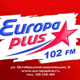 radio Европа Плюс 102 FM Russia, Smolensk