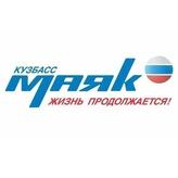 radio Маяк 102.3 FM Rusia, Kemerovo
