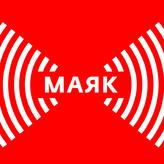 radio Маяк 106.6 FM Rusia, Tomsk