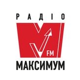 rádio Максимум ex (Вести) 107.7 FM Ucrânia, Dnepr