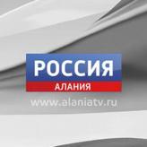radio Алания FM 104.5 FM Russia, Vladikavkaz
