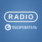 rádio Топ 100 Киев - Обозреватель Ucrânia, Vinnitsa