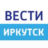 Radio России - Вести 105 FM Russia, Irkutsk