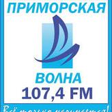 radio Приморская Волна 100.4 FM Russia, Artem
