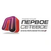 radio Первое сетевое Russia, Lipetsk