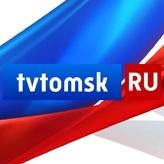 radio России 102.9 FM Rusia, Tomsk