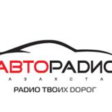 radio Авторадио 105.4 FM Kazakhstan, Almaty