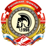 radio Фанатик - Спартак Russie, Moscou