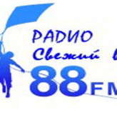 radio Свежий ветер 88 FM Rosja, Pervouralsk