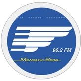 radio Мелодии Века 96.2 FM Biélorussie, Minsk