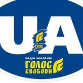 radio Голос свободи / Holos.fm Ucrania, Kharkiv