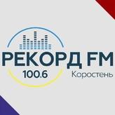 Radio Рекорд ФМ 106 FM Ukraine, Korosten