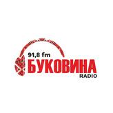 radio Буковина 91.8 FM Ukraine, Chernovtsy