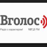 rádio Вголос 107.2 FM Ucrânia, Lviv