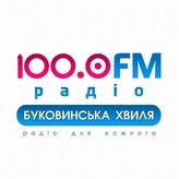 radio Буковинська Хвиля 100 FM Ukraine, Czerniowce
