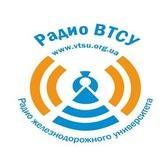 Radio VTSU - Dance Ukraine, Kharkiv