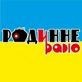 radio Родинне Радіо Ukraine, Kiev