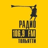 106.9 FM