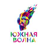 radio Южная волна 104.1 FM Rusia, Astrakhan