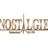 Радио Ностальжи 99.5 FM Россия, Махачкала