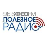 radio Полезное радио 96.6 FM Russia, Teodosio