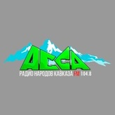 radio Асса 104.8 FM Rusia, Makhachkala