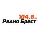 radio Брест 104.8 FM Bielorussia, Brest