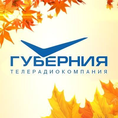 radio Губерния - Самарское губернское радио 92.5 FM Rusia, Samara