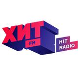 rádio Хит FM 105.2 FM Rússia, Novosibirsk